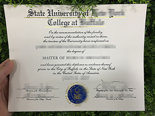 how to get a fake diploma from SUNY
