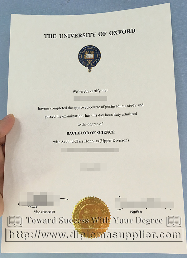 University of Oxford diploma, University of Oxford certificate