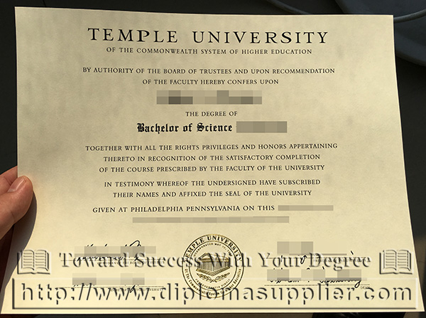 Temple University degree, Temple University ged diploma, Temple University ged certificate