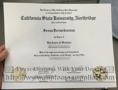 Cali Northbridge fake degree certifi