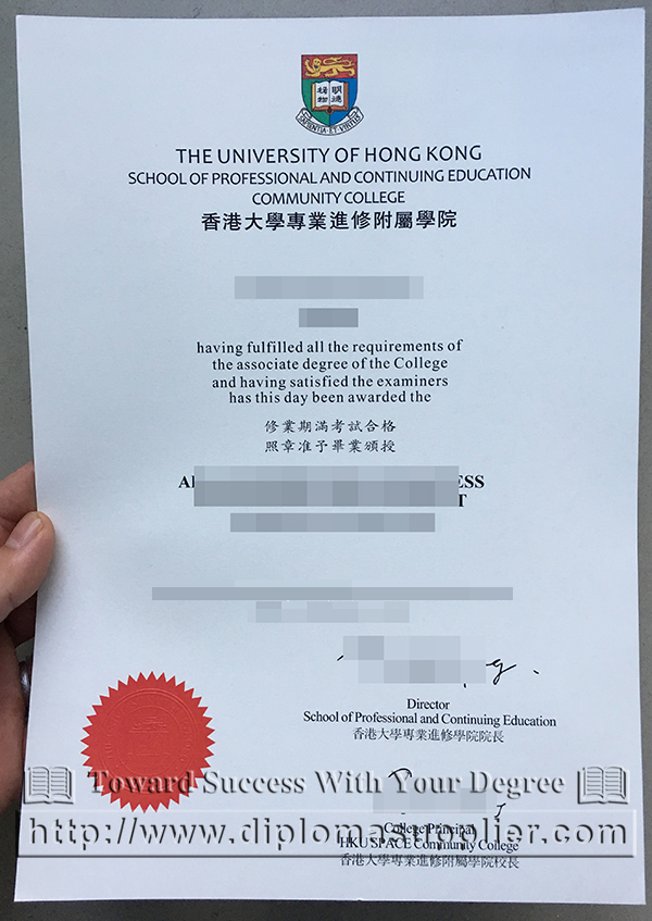 HKU SPACE diploma, School of Professional and Continuing Education certificate