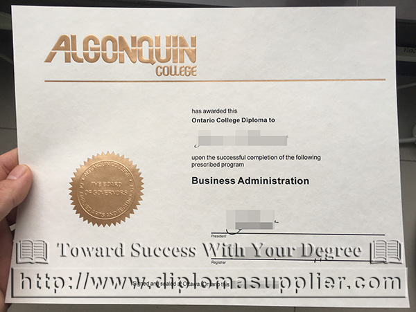 Algonquin College degree, Algonquin College certificate, Canadian University degree