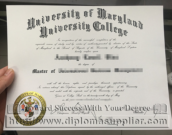 University of Maryland University College degree, UMUC diploma