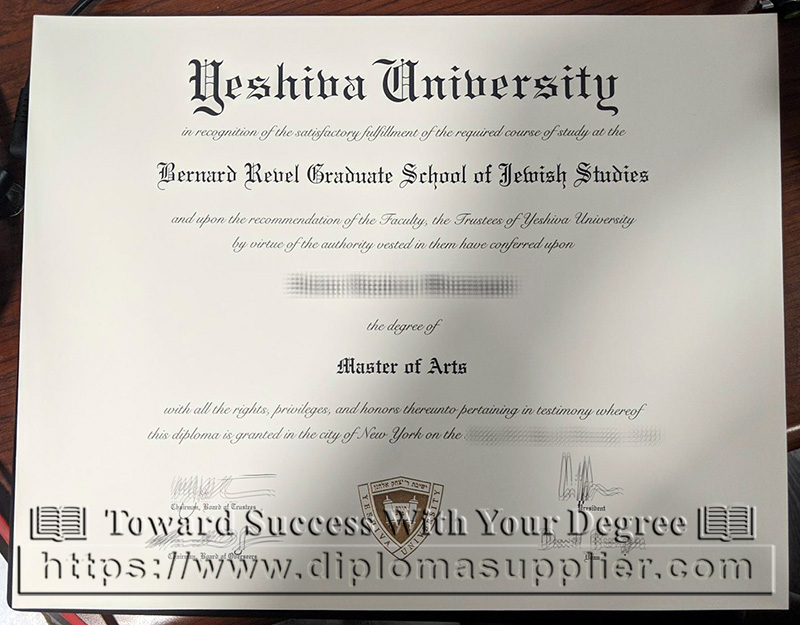 Yeshiva University degree, Yeshiva University fake diploma